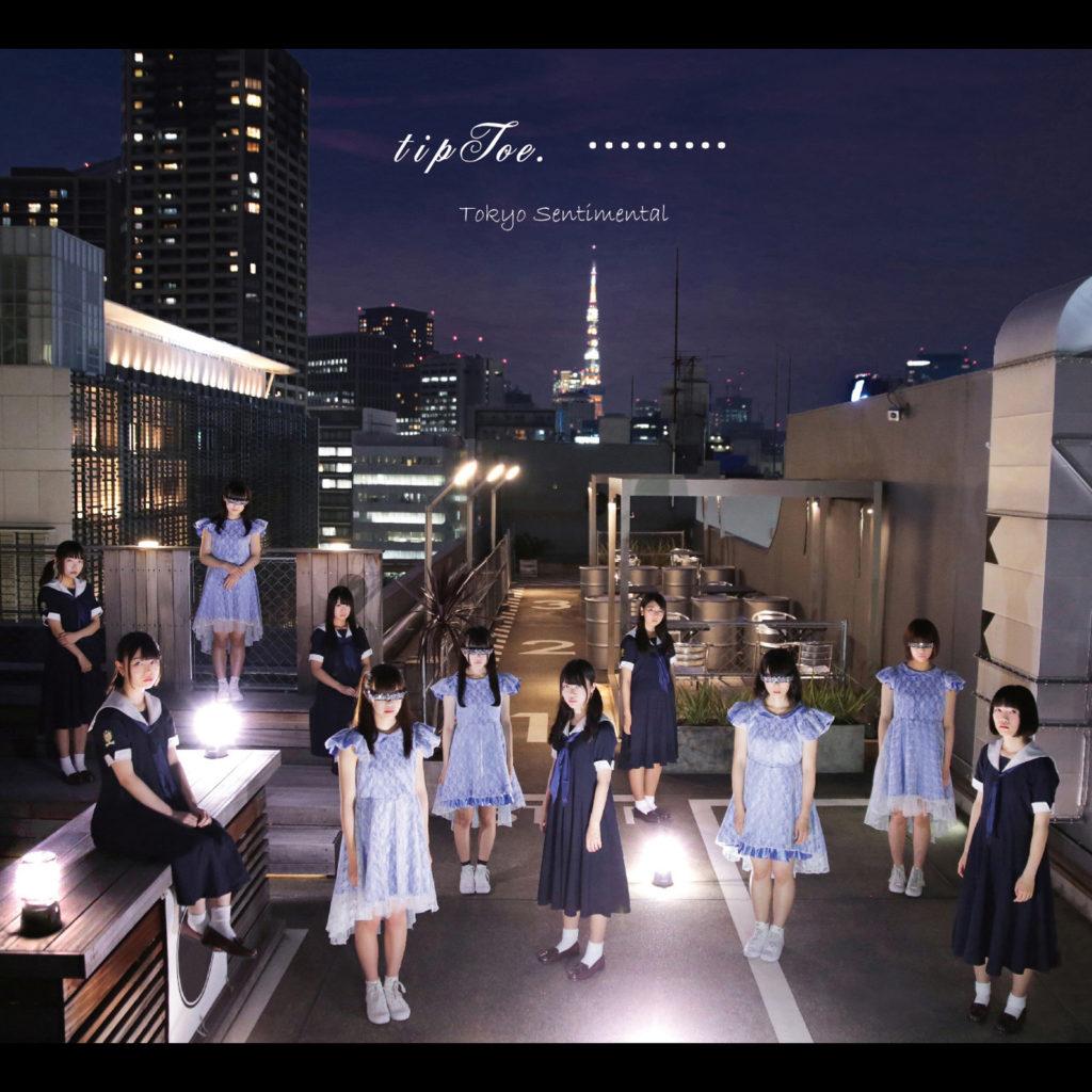 tipToe. × ・・・・・・・・・ Split Single「Tokyo Sentimental.」